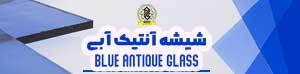 Blue Antique Patterned Glass