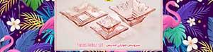 Pink TANDIS Set