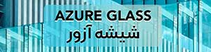 Azur Glass